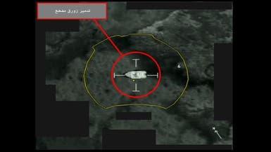ویدئو: هدف قرار گرفتن قایق انفجاری حوثیها توسط ائتلاف عربی