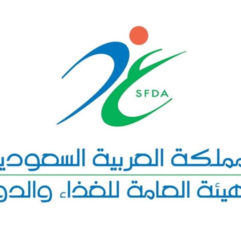الغذاء والدواء السعودية: وصول لقاحات كورونا جديدة تخضع للتقييم