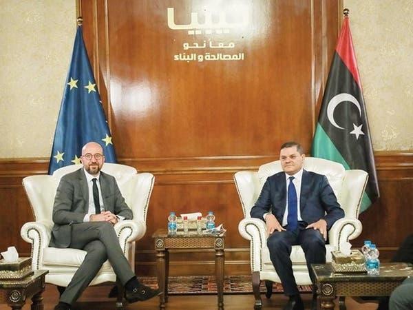 اعلام حمایت اتحادیه اروپا از دولت جدید لیبی به ریاست الدبیبه
