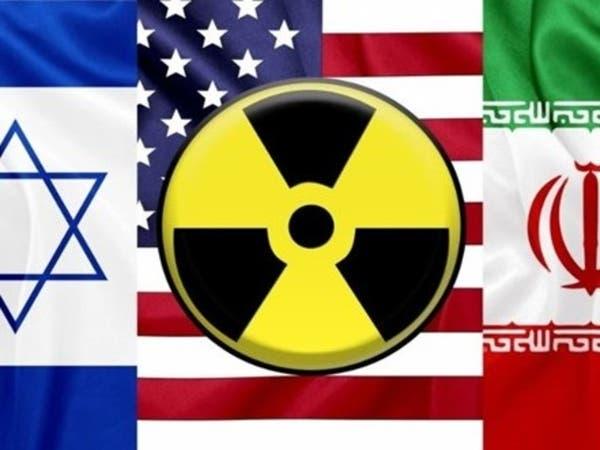 واکنش اسرائیلیها به اظهارات رابرت مالی درباره «برجام»