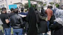 ایران؛ تجمع اعتراضی مالباختگان سهامدار بورس مقابل مجلس