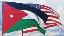واشنطن: الأردن شريك استراتيجي.. ونحن ندعم الملك عبدالله