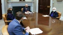 Washington pushing G20 for global minimum corporate tax: US Treasury Secretary Yellen