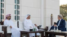 UAE's Mohammed bin Zayed meets with US climate envoy John Kerry