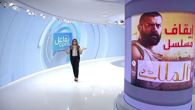 تفاعلكم | إيقاف مسلسل الملك ورامز جلال يعود بمفاجآت في رمضان