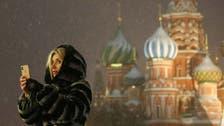 """روسيا تتهم """"تويتر"""" بتحريض المراهقين على التظاهر"""