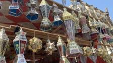 مصر: کرونا کی وبا نے رمضان میں سجاوٹی فانوسوں کا کاروبار گہنا دیا