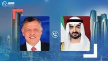 Abu Dhabi Crown Prince calls Jordan's King Abdullah, expresses full solidarity