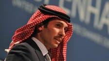 اردن: شہزادہ حمزہ نظربند اور نہ ہی ان کا ٹرائل ہو گا: چیئرمین سینٹ