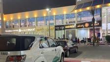 سعودی عرب: کرونا 'ایس او پیز' کی خلاف ورزی پر دمام میں قائم میرنا مال سیل