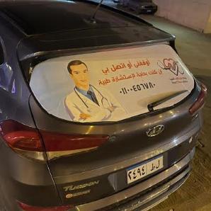 طبيب مصري يعالج المارة في الشارع ومصابي كورونا مجانا