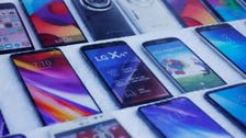 S.Korea's LG withdraws from market, first major smartphone brand to do so