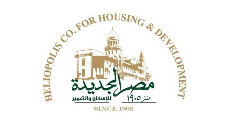 مصر الجديدة للإسكان للعربية: زيادة رأس المال مليار جنيه لتمويل نيو هليوبوليس