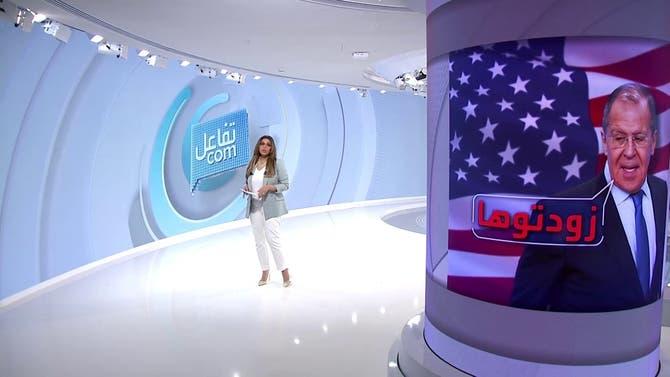 تفاعلكم | مذيع عراقي تحت التهديد بالقتل ووزير روسي يهاجم أميركا بتصريح لاذع!