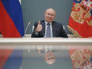 قانون روسي يسمح لبوتين بالبقاء رئيساً حتى 2036
