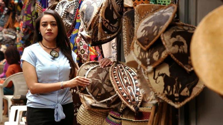 العربية في أفريقيا | من نمانجا إلى مبيا مع رفيدة ياسين