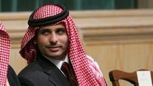 اردن:میڈیا میں شہزادہ حمزہ سے تحقیقات کے موادکی نشرواشاعت پر پابندی،اظہاررائے پرنہیں!