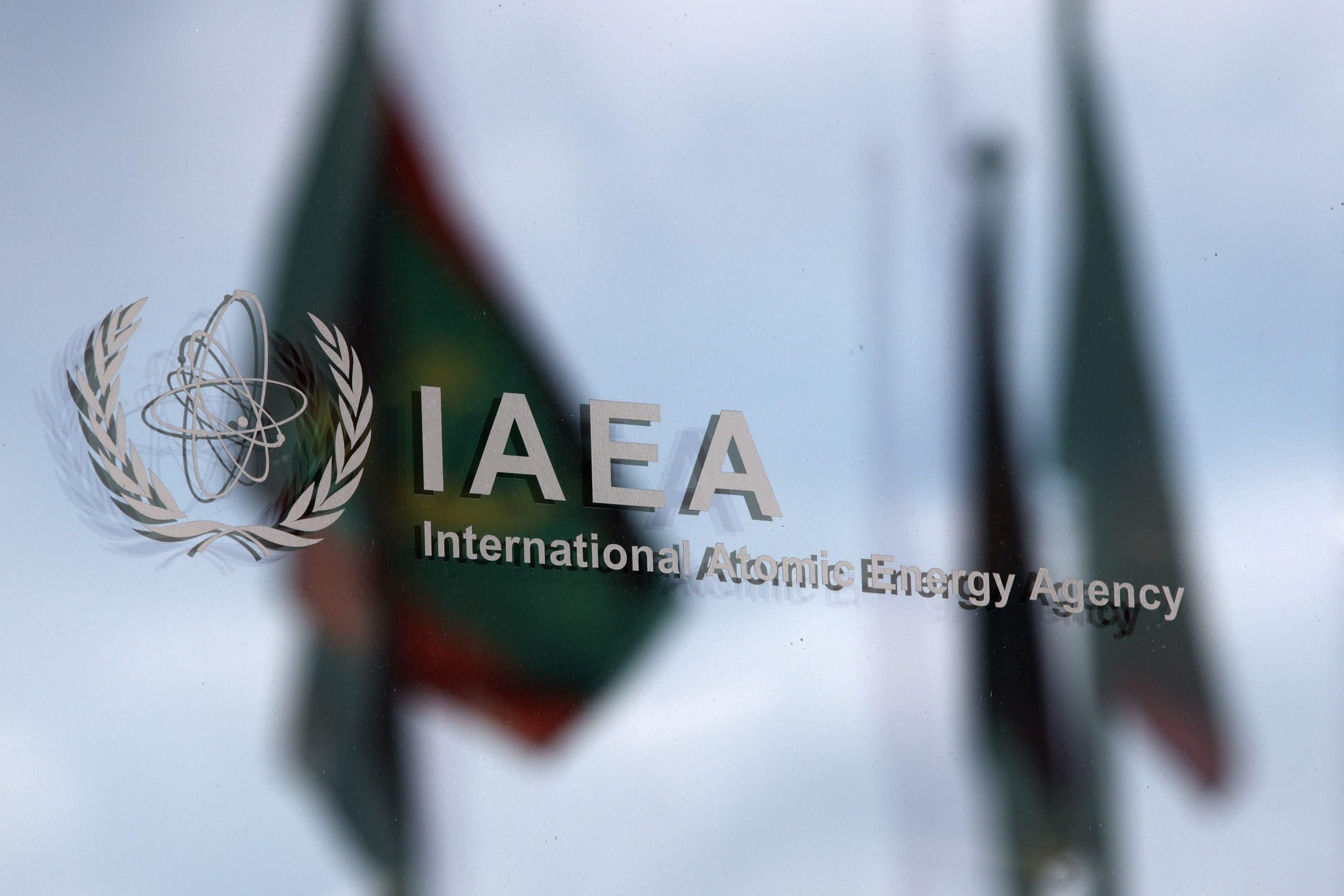 الوكالة الدولية للطاقة الذرية (أرشيفية- رويترز)