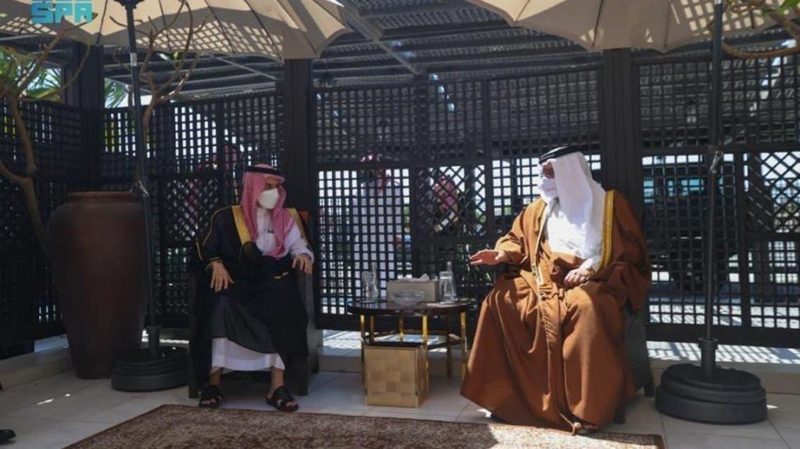 Bahrain Saudi