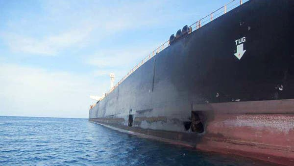 KOD OBALE ERITREJE: Napadnut iranski teretni brod u Crvenom moru?!