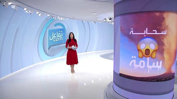 تفاعلكم | سحابة كبريتية تجتاح بعض الدول العربية وإخواني يهاجم مومياء