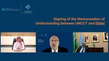 Saudi Arabia's Etidal, UN Counter-Terrorism center sign MoU to increase collaboration