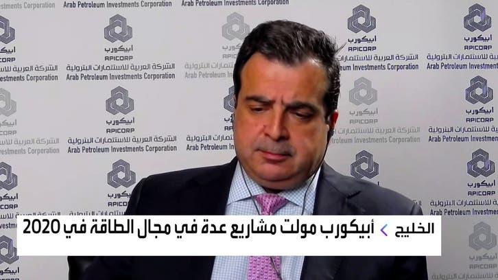 أبيكورب للعربية: سنصدر سندات قد تصل لمليار دولار بالربع الثالث
