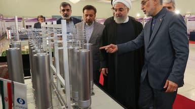 تنشافزایی ایران همزمان با نشست وین؛ تست سانتریفیوژهای پیشرفته
