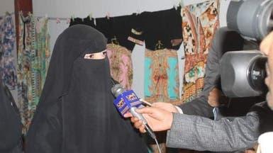 عقب اختفاء غامض.. الحوثي يعلن وفاة مديرة سجن النساء بصنعاء