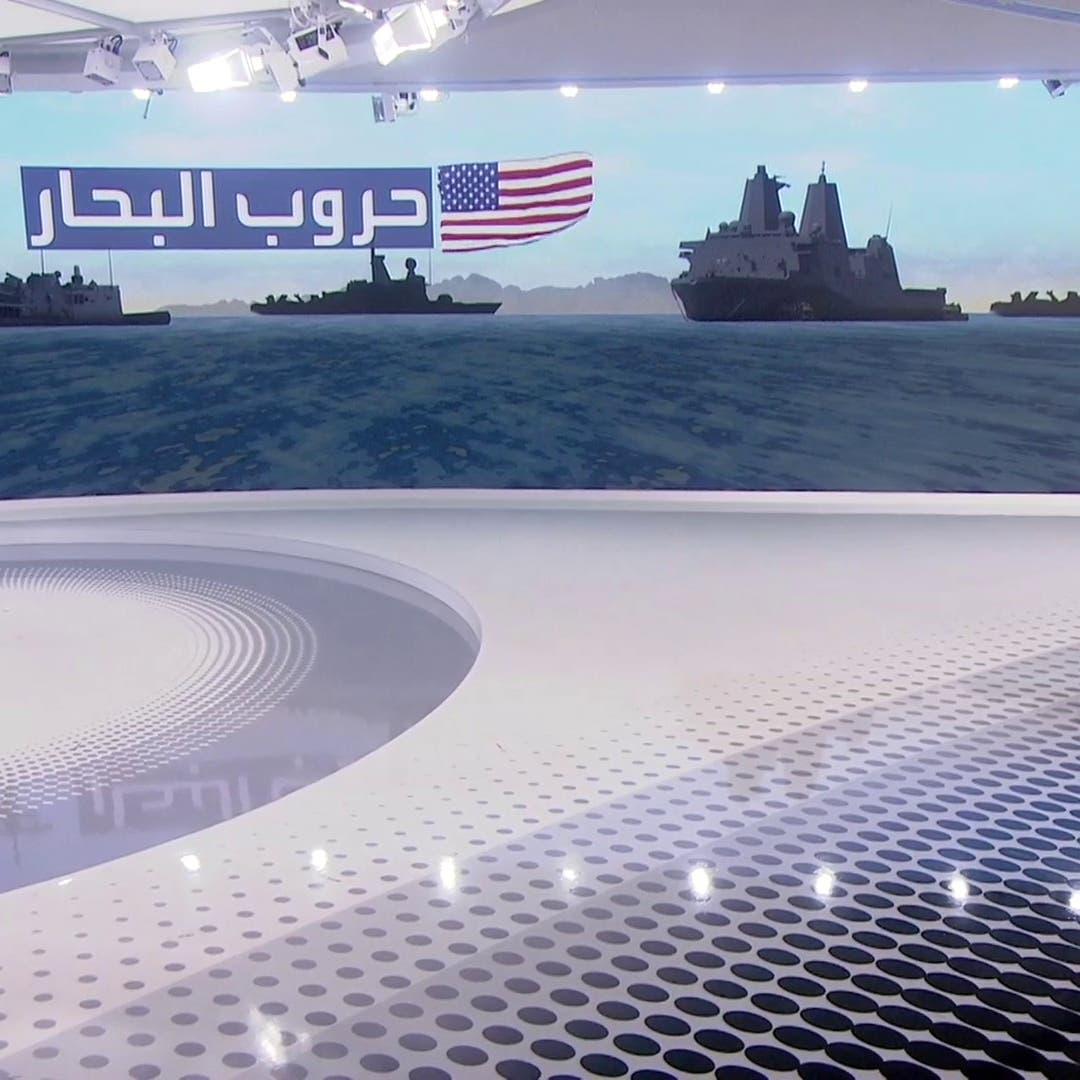 """الجيش الأميركي يستعد لأول مناورة بحرية بـ""""الدرونز"""".. تعرف على حرب المستقبل"""