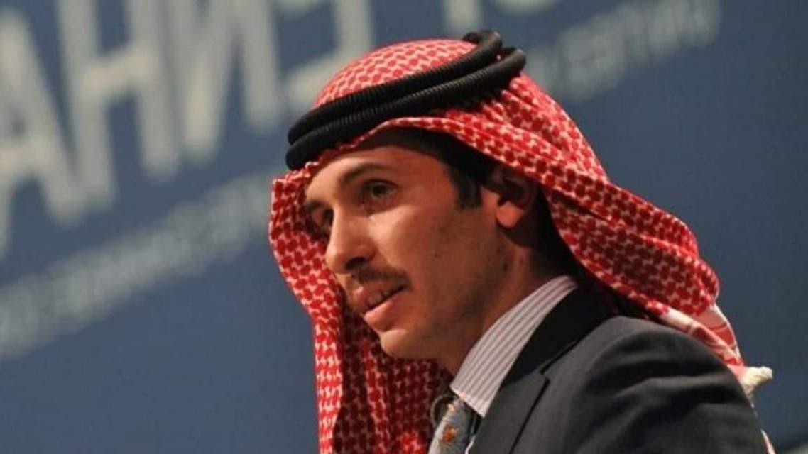 Jorden: Prince Hamza