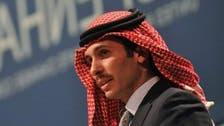 اردن: شہزادہ حمزہ بغاوت کیس کی میڈیا پر تشہیر پرپابندی عاید