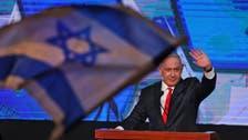 الرئيس الإسرائيلي يكلف نتنياهو بتشكيل الحكومة المقبلة