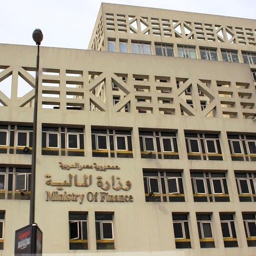 مصر تدرس إصدار سندات التنمية المستدامة