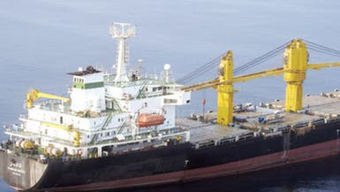 جزئیات حمله به کشتی «ساویز»