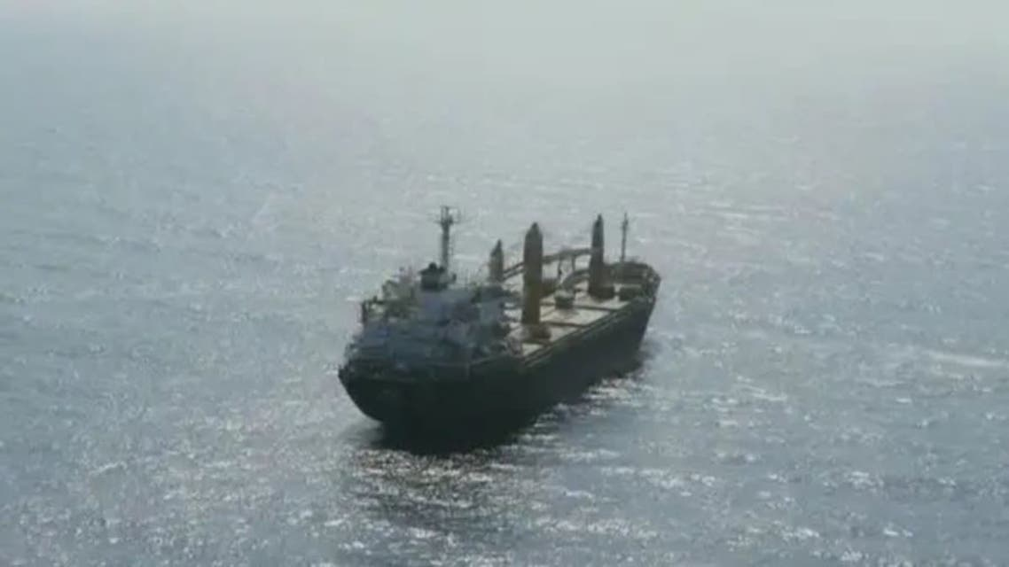 Iranian ship 'Iran Saviz' in 2018. (Al Arabiya)