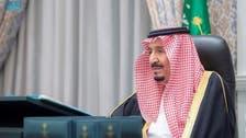 سعودی عرب کا اردن کے ساتھ مکمل یک جہتی کا اظہار