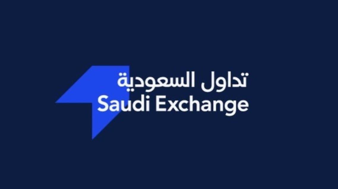 تداول السعودية مناسبة