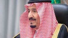 رفاہی کاموں کے لیے شاہ سلمان کا 2 اور شہزادہ محمد کا 1 کروڑ ریال کا عطیہ