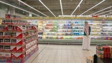 ماہ صیام کی آمد، سعودی عرب میں  بنیادی ضرورت کی اشیا وافر مقدار میں موجود