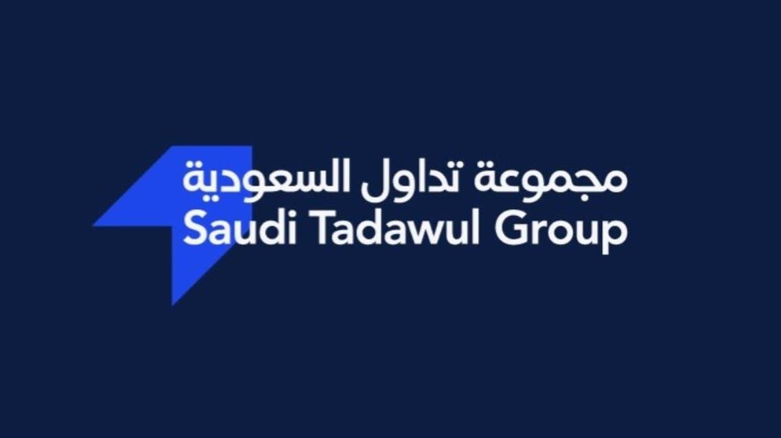 مجموعة تداول السعودية مناسبة