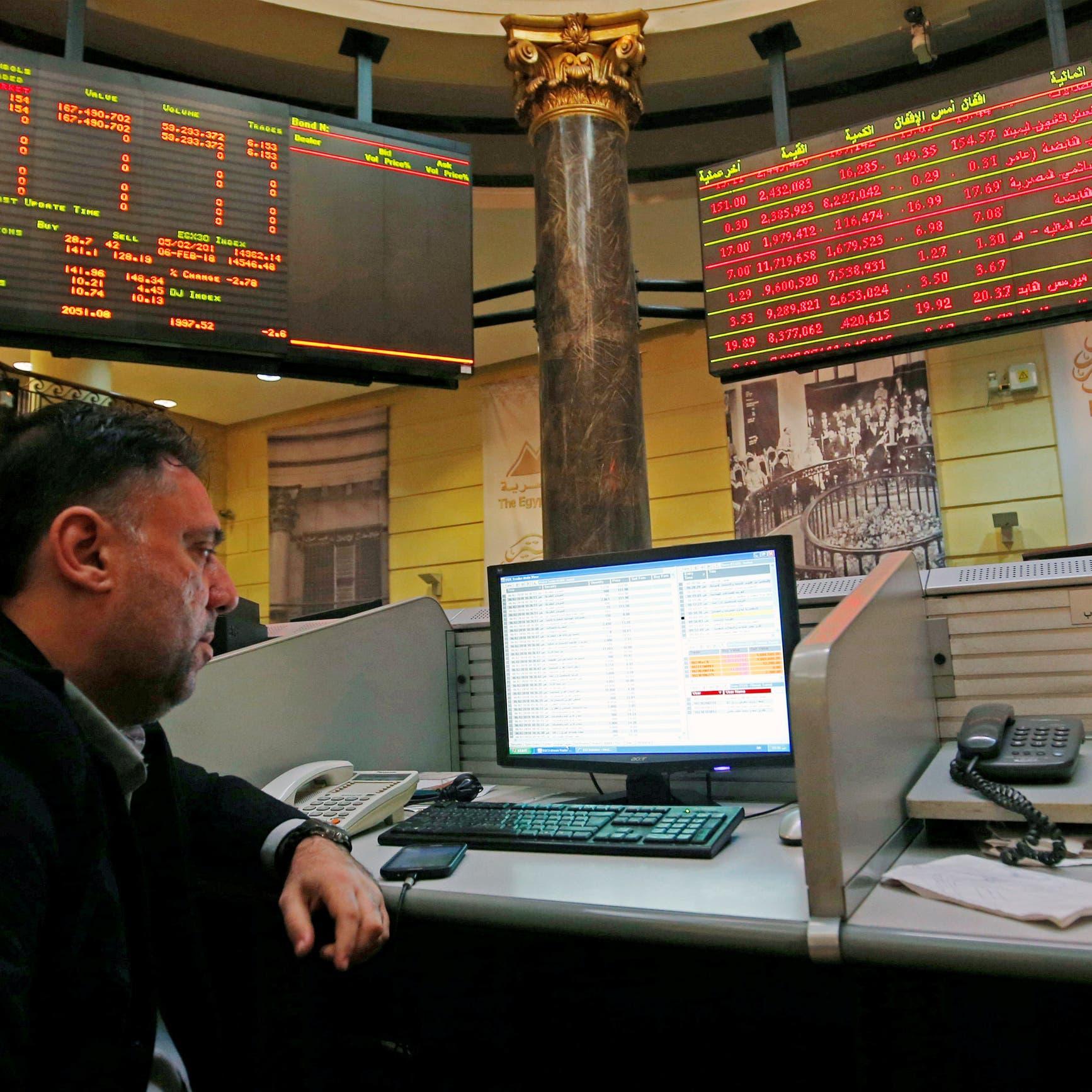 هل تنجح مساعي النواب في تأجيل تطبيق ضريبة البورصة المصرية؟