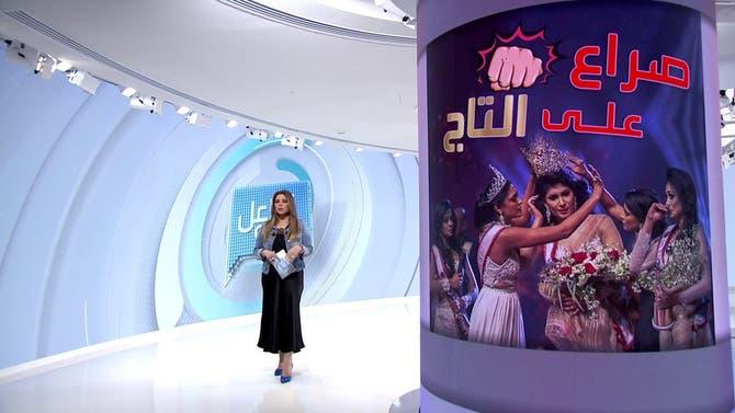 تفاعلكم | أحمس بين محمد رمضان وعمرو يوسف وصراع باليد على تاج ملكة الجمال!