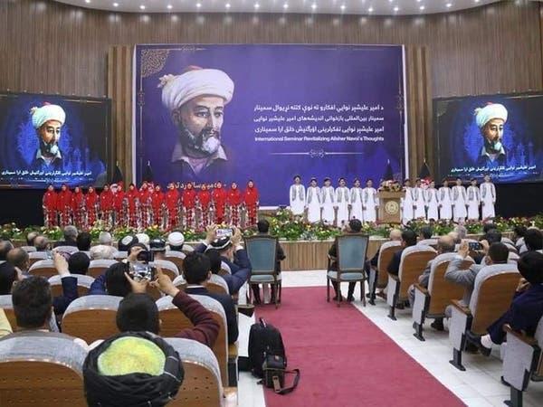تصویری؛ افتتاح همایش بینالمللی امیرعلیشیر نوایی در هرات افغانستان