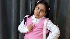 کرنٹ لگنے سے بچی کی ہلاکت کے ذمہ دار چار سعودی سرکاری ملازمین کو قید کی سزا