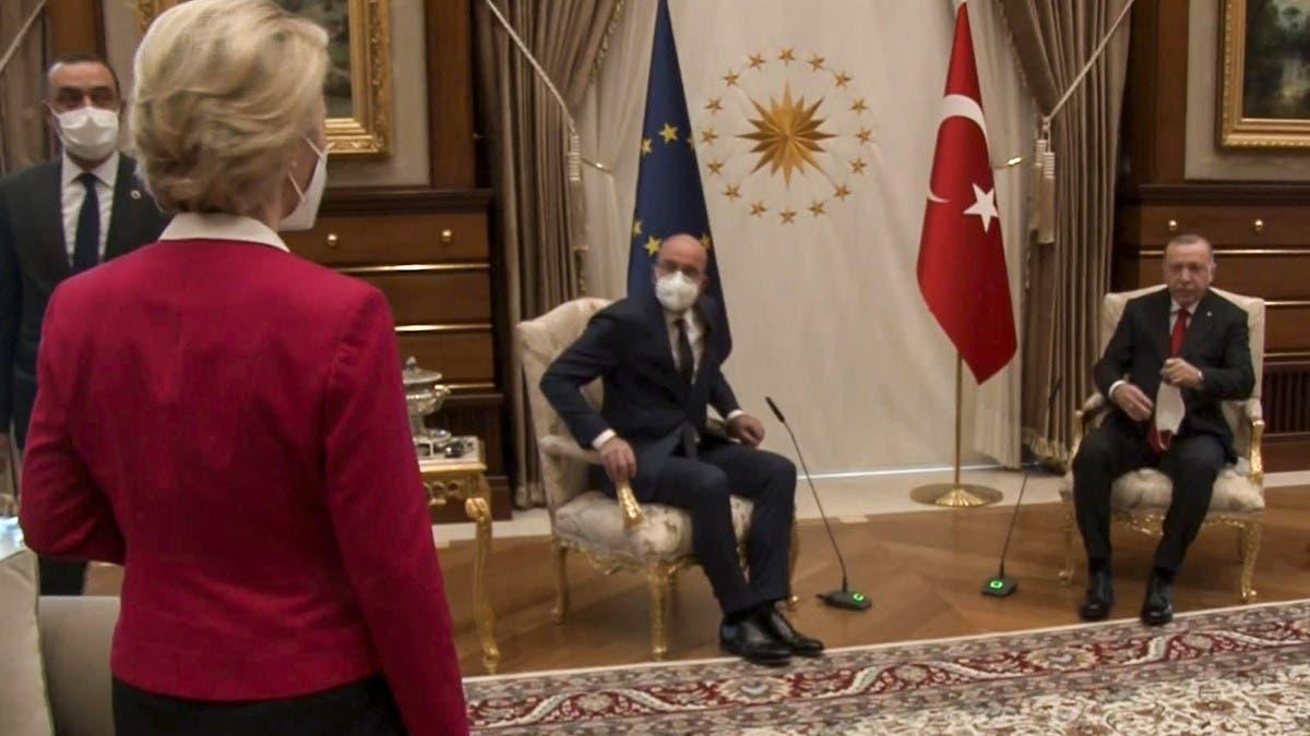فضيحة الكرسي تضرب مجدداً.. شرط أوروبي بوجه أنقرة