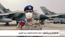 سعودی رائل ایئر فورس پاکستان اور امریکا کے ساتھ تربیتی مشن پر