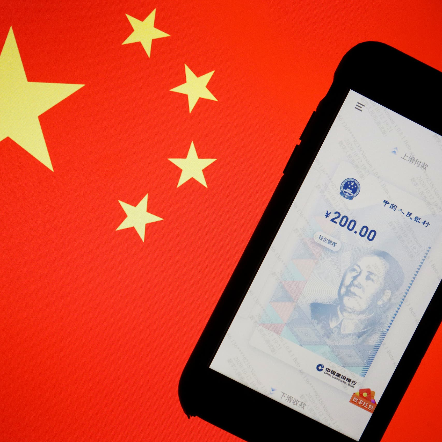 الصين أول اقتصاد رئيسي يصدر عملة رقمية.. وهذه الدول قد تلحق بها