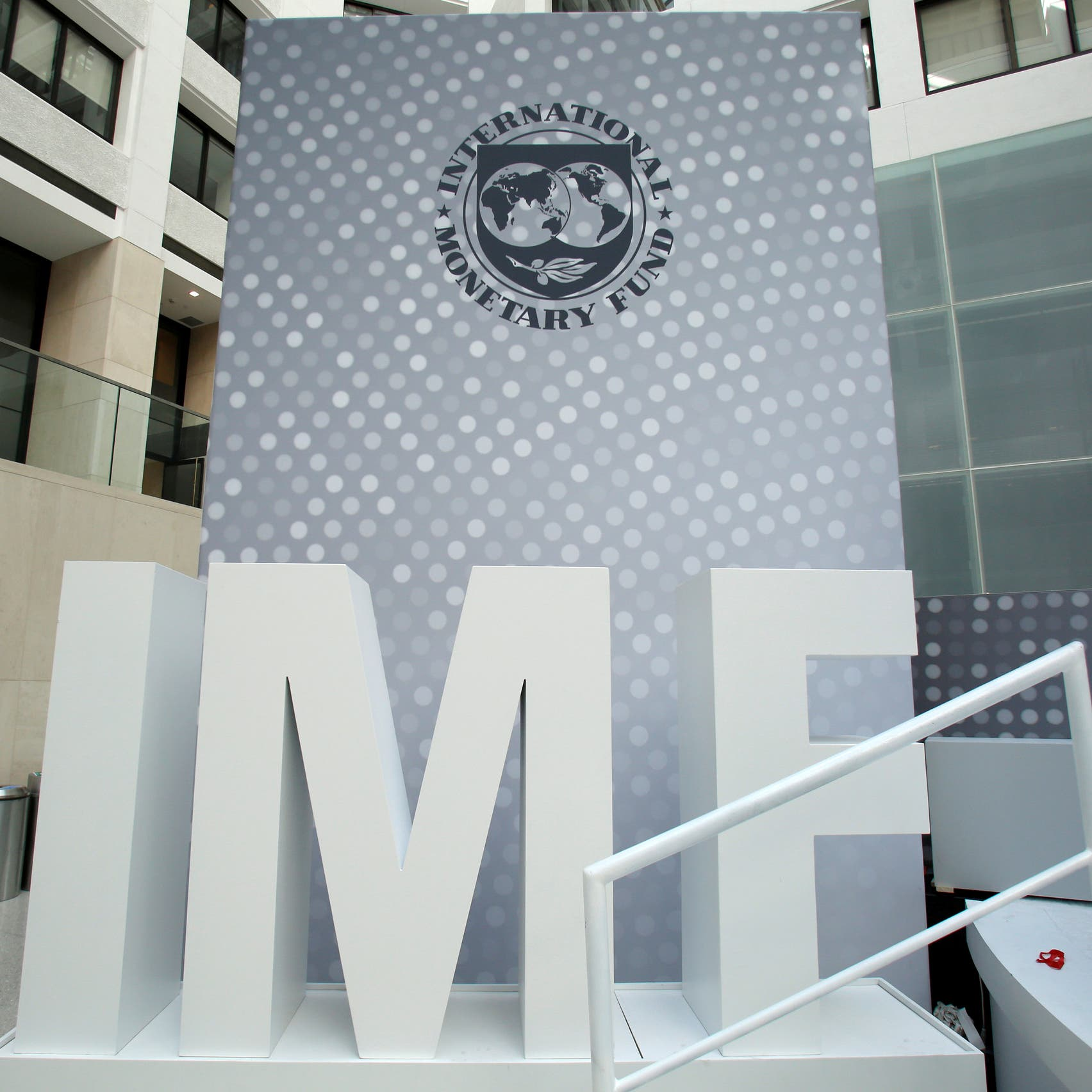 Lebanon resumes 'interactions' with IMF, committed to fair solution for creditors