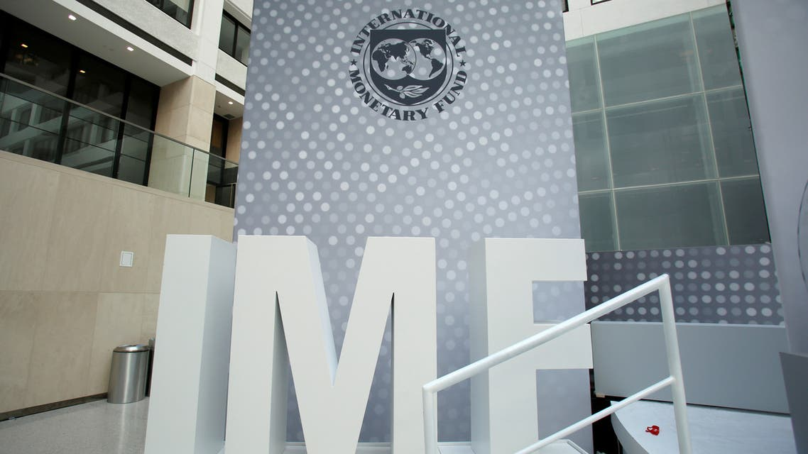 International Monetary Fund logo is seen inside the headquarters at the end of the IMF/World Bank annual meetings in Washington, US. October 9, 2016. (File photo: Reuters)
